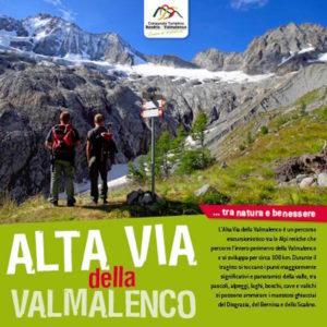 614px-Alta-Via-della-Valmalenco-300x300